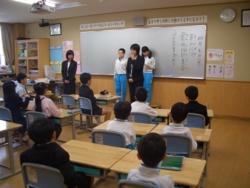 f:id:ginga_gakuin:20140423153916j:image