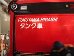 f:id:ginga_gakuin:20141114121822j:image