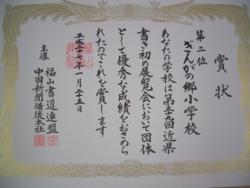 f:id:ginga_gakuin:20150127191244j:image